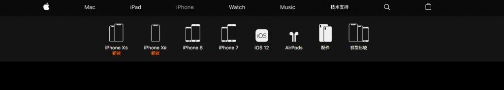 【滁州seo】iphoneX下架