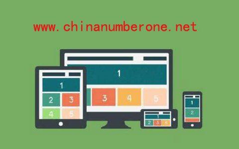 滁州凯发娱乐在线建设:怎么建立个人凯发娱乐在线。