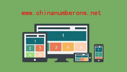滁州网站建设:怎么建立个人网站。