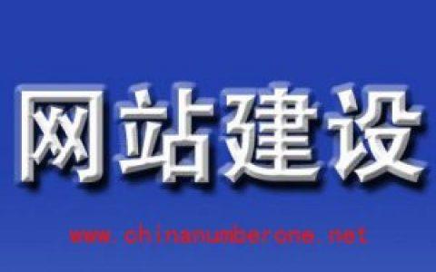 做一个凯发娱乐在线需要多少钱?滁州凯发娱乐在线建设告诉你。