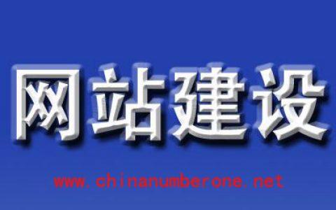 做一个凯发电游平台需要多少钱?滁州凯发电游平台建设告诉你。