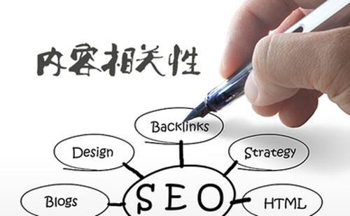 [南京SEO]网站建设/优化不可不知的10条常识