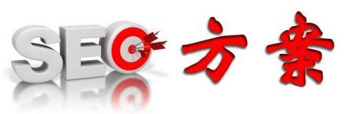 [滁州网站建设]为什么网站排名突然下降了