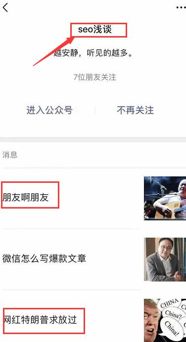 安徽seo:飓风算法3.0说的是什么?