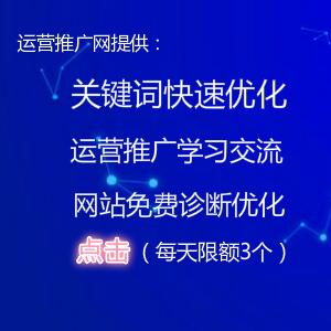 基于页面seo的利弊因素总结