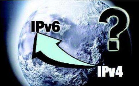 IPv4用完了有什么影响?ipv4是什么?ipv6是什么?