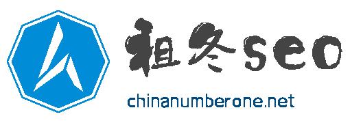 整站优化_seo干货_新站优化排名_seo零基础学习教程