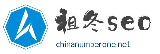 seo技术博客|seo基础学习教程|安徽seo|滁州seo