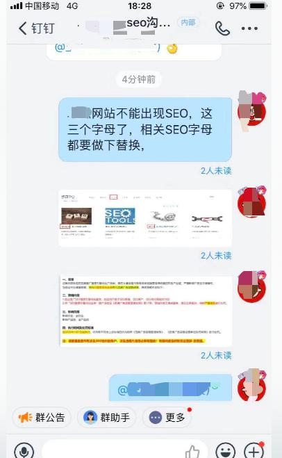 百度竞价封杀SEO搜索优化推广业务什么情况?