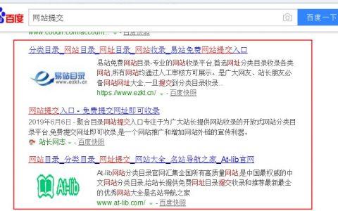 loosie saki:新站seo并不难