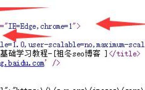 又名溧阳站长网:mate标签是什么,有什么用?