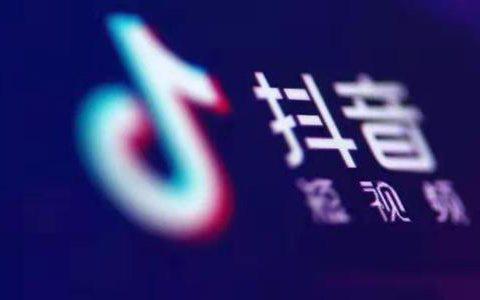 抖音是否正在毁掉中国部分的年轻人?