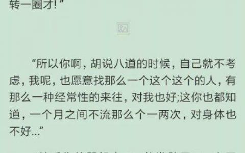 赵忠祥录音内容文字版