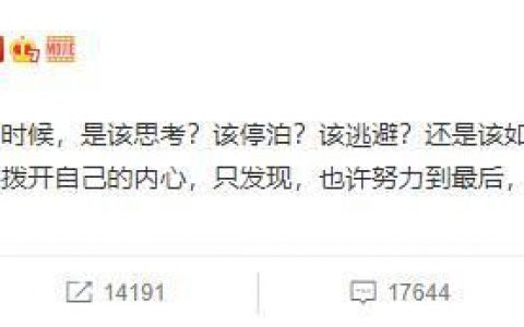 刘涛老公发长文回应网传投资亏损