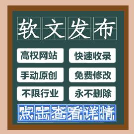 倪奒廜简历与个人资料简介